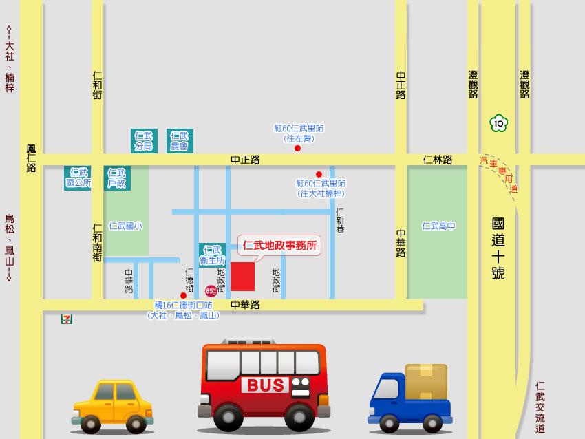 仁武地政地圖